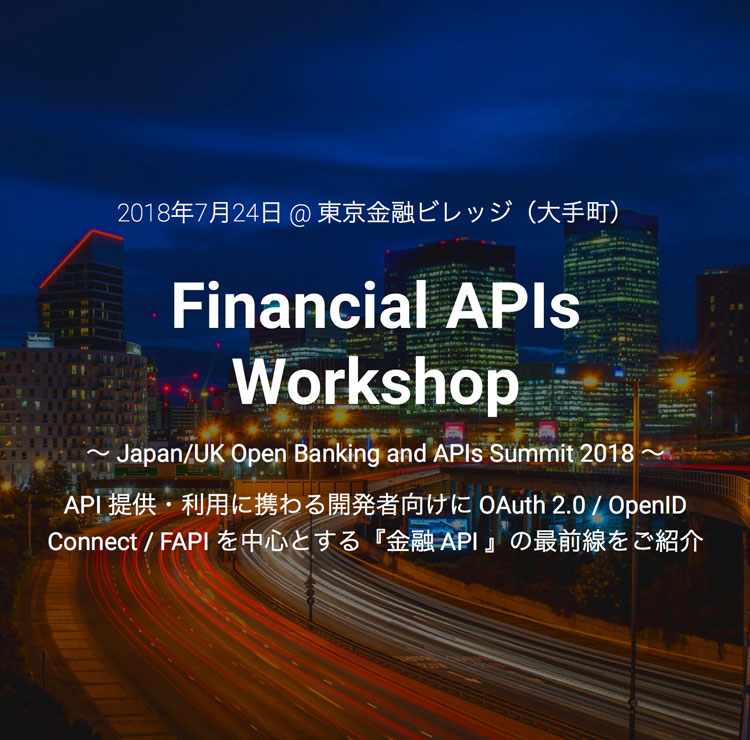financial-api-workshop-image